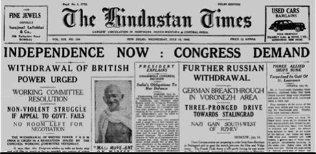 Inauguration of Hindustan Times by Mahatma Gandhi