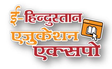 E-Hindustan Edu. Expo