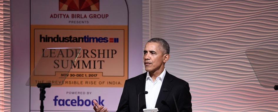HT Leadership Summit